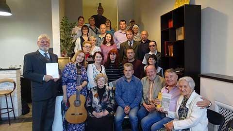 Козлов н г член союза российских писателей и союза писателей беларуси